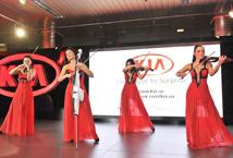 Струнный квартет Asturia презентация KIA Cerato