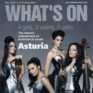 WhatsOnCover